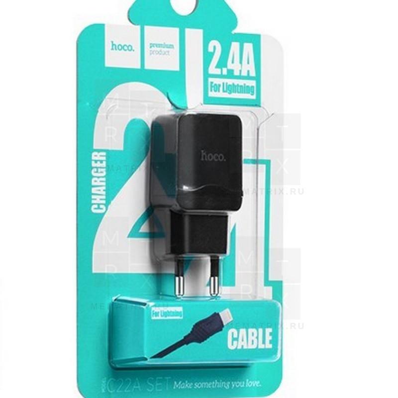 HOCO C22A SET сетевое зарядное устройство с кабелем Lightning черное 2.4A