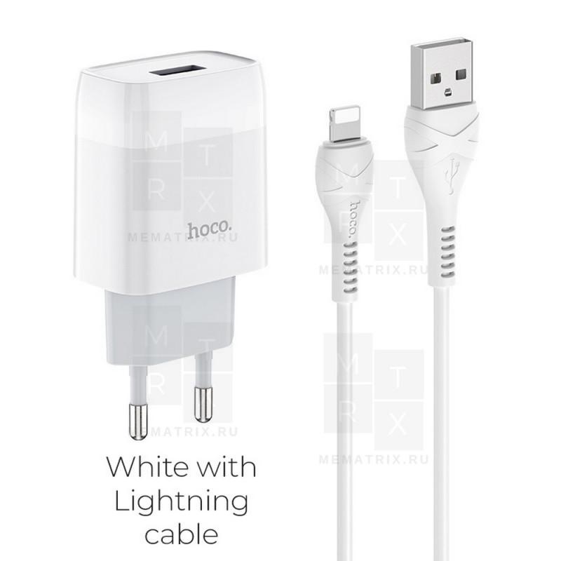 Сетевое зарядное устройство USB Hoco C72A (2A, кабель Lightning) Белый