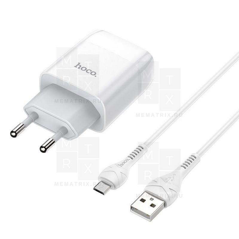 Сетевое зарядное устройство USB Hoco C72A (2A) Белый