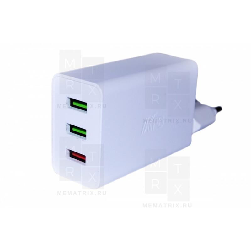 Сетевое зарядное устройство USB KFD 3 порта (1 порт быстрая зарядка 5V2A/9V2A/12V1.5A + 2 порта 5V2.