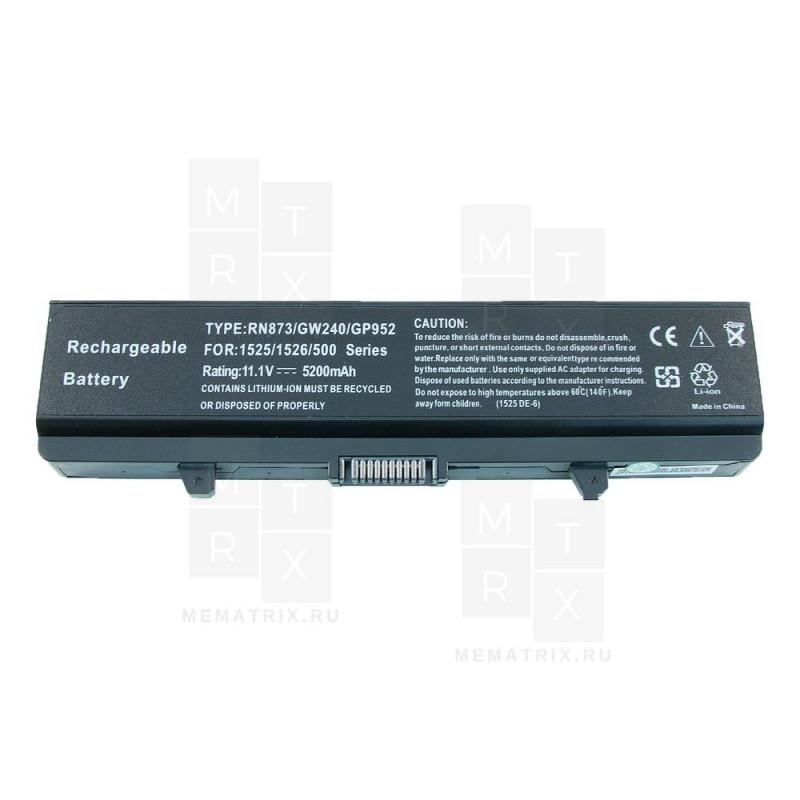 Распродажа D608H Аккумулятор для ноутбука
