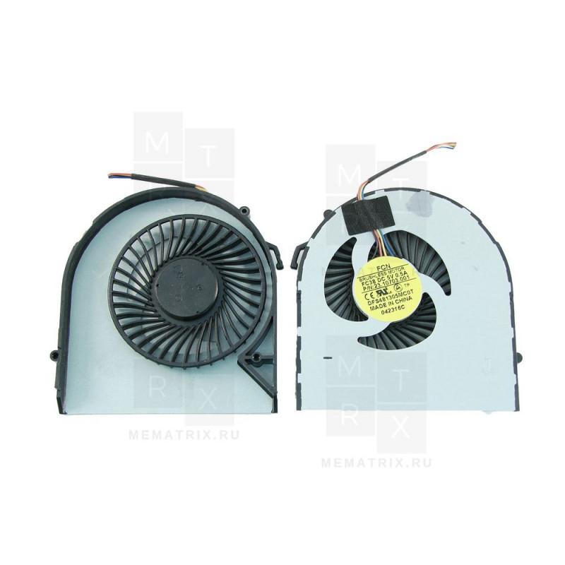 Вентилятор для ноутбука Acer Aspire V5-531