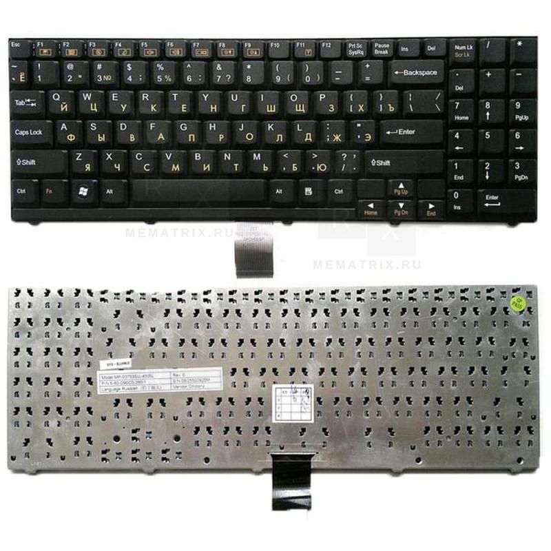 Распродажа MP-03756GR-4304L