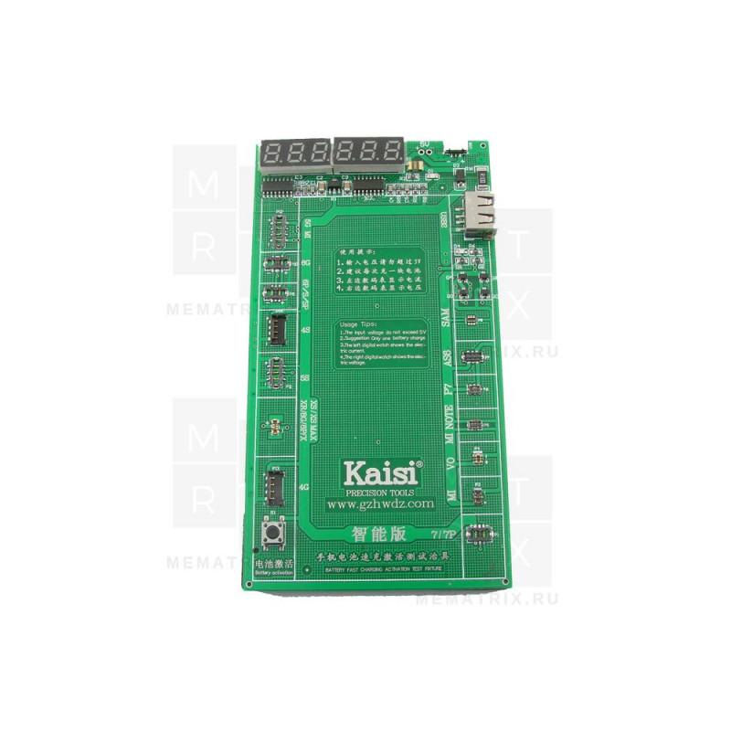 Активатор аккумуляторов Kaisi K-9208