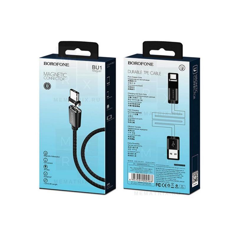 Borofone BU1 Black USB -TYPE-C 120 см 2.1A кабель магнитный