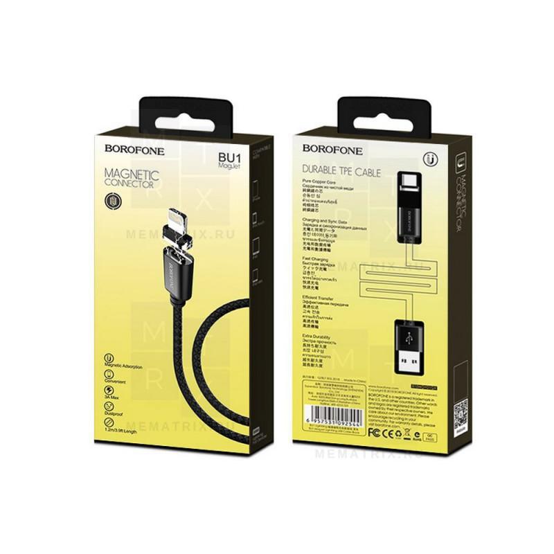 Borofone BU1 Black USB -Lightning 120 см 2.1A кабель магнитный
