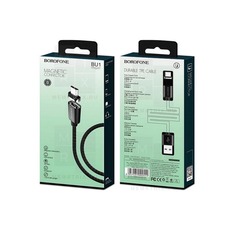 Borofone BU1 Black USB - Micro USB 120 см 2.1A кабель магнитный