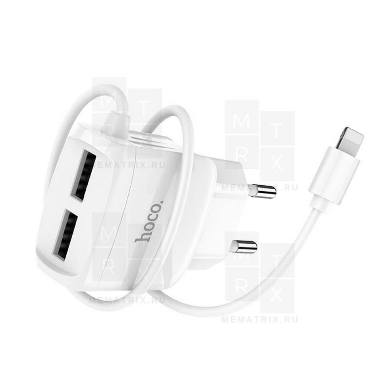 HOCO C59A сетевое зарядное устройство c 2 USB+кабель Lightning  белое 2.4A