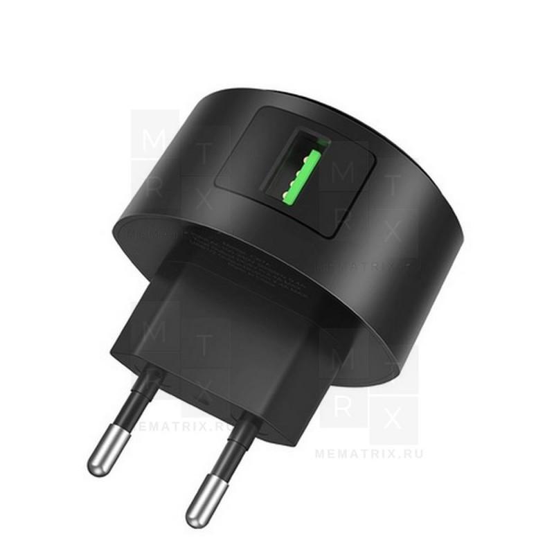 HOCO C68A сетевое зарядное устройство черное 3.0A