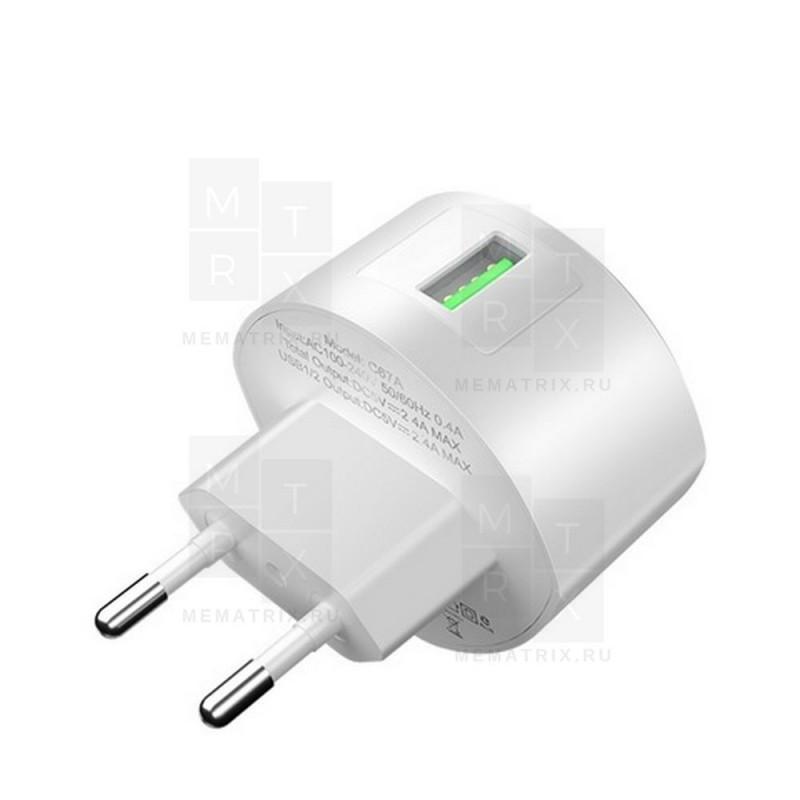HOCO C68A сетевое зарядное устройство белое 3.0A