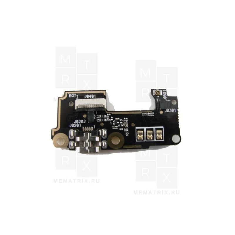 Шлейф для Asus A501CG на системный разъем