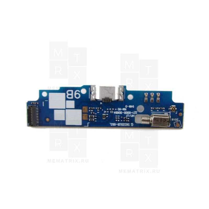 Шлейф для Asus ZB452KG на системный разъем