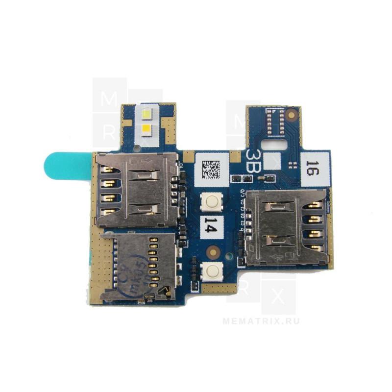 Шлейф для Asus ZB551KL на разъем SIM