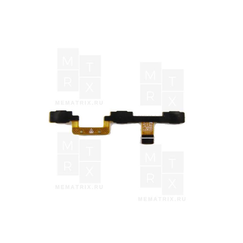 Шлейф для Asus ZB570TL на кнопки громкости
