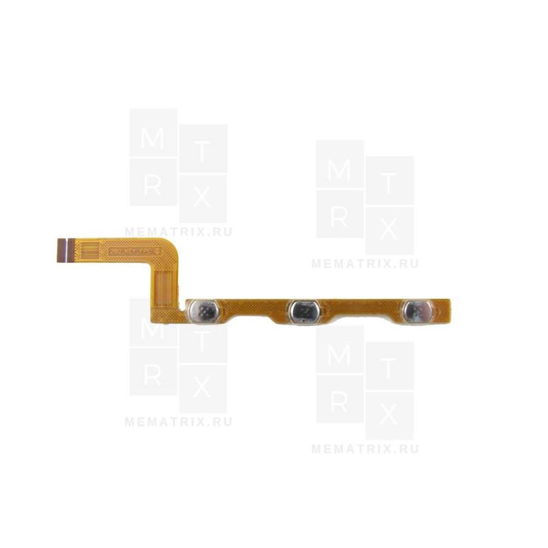 Шлейф для Asus ZC520TL на кнопки громкости