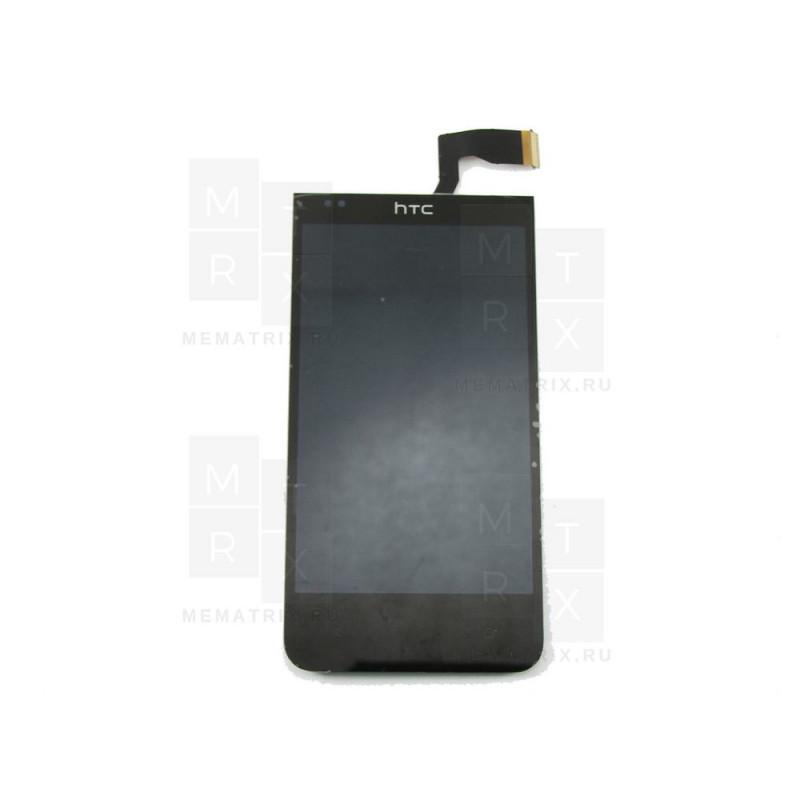 Распродажа HTC Desire 300 тачскрин + экран (модуль) черный