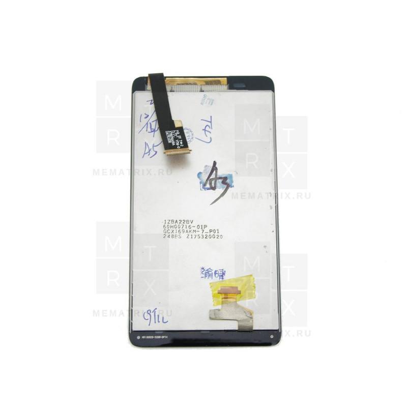 Распродажа HTC Desire 400 тачскрин + экран (модуль) черный