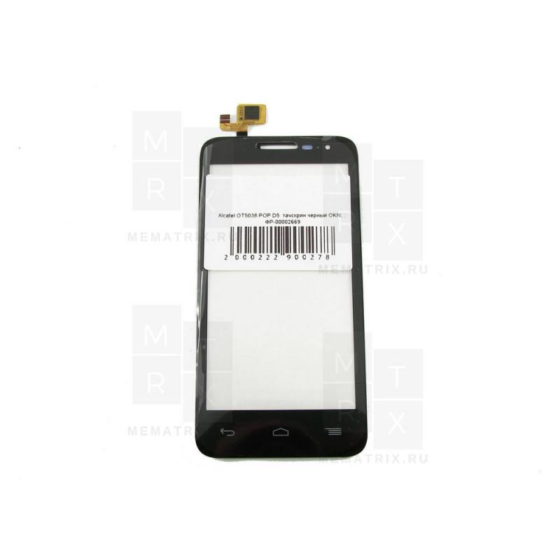 Alcatel OT5038 POP D5  тачскрин черный