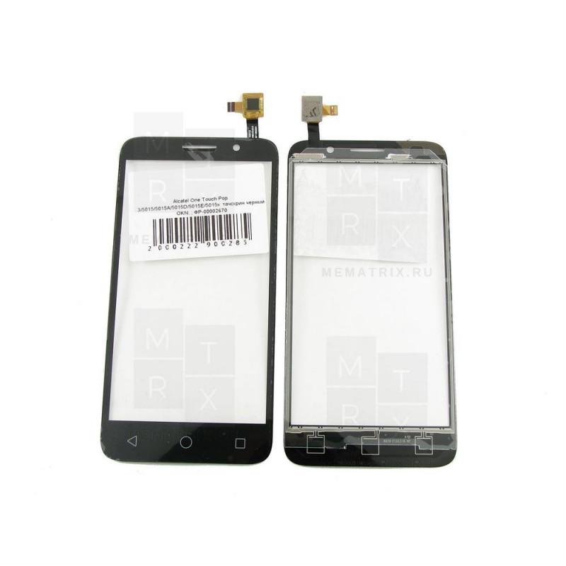 Alcatel One Touch Pop 3 тачскрин черный