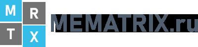 MEMATRIX.ru